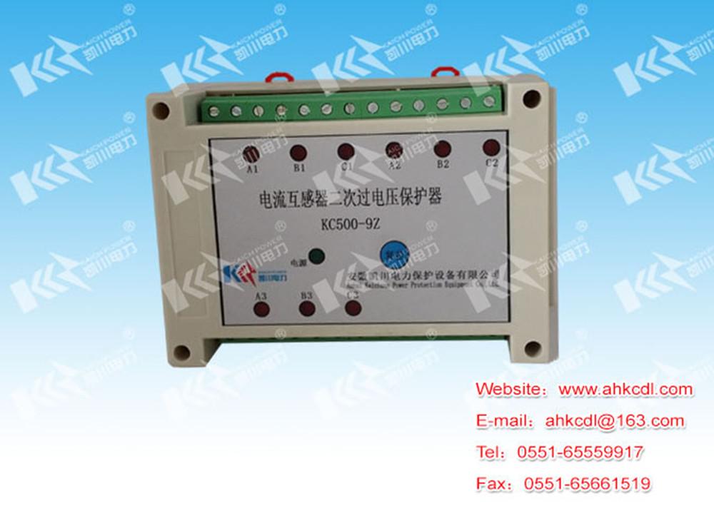 kc500d-6电流互感器二次过电压保护器